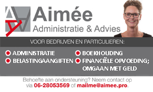 Aimee_reclamebanner