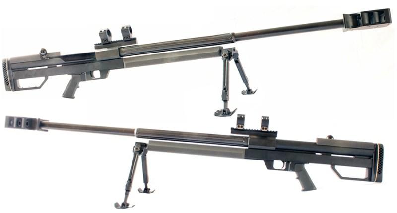 AMR frontmeier 50 BMG