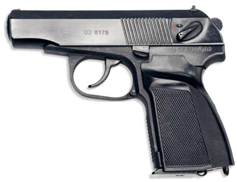 Modernizovani pištolj Makarova PMM