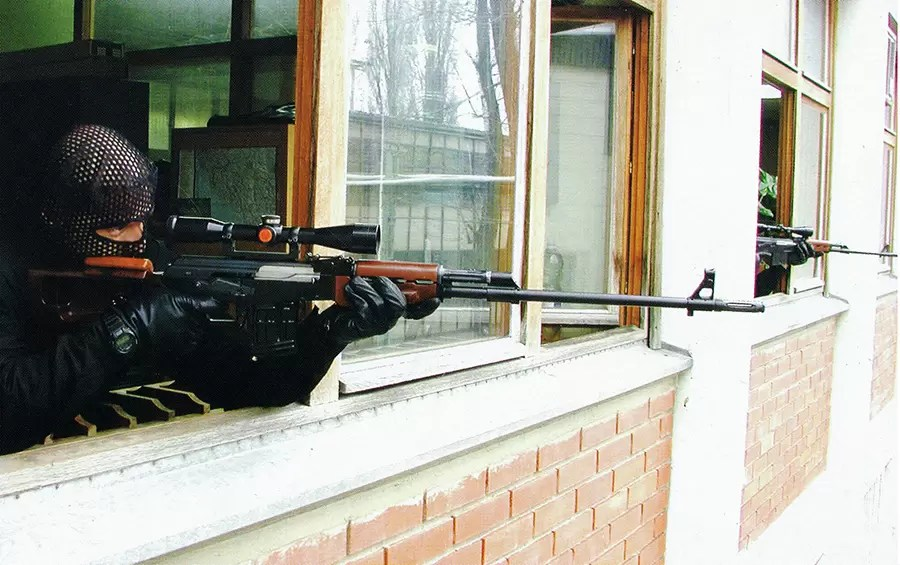 Snajperista sa puskom M91