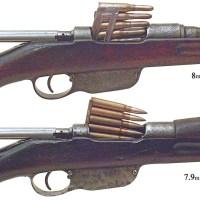 Puške 7,9 mm Mannlicher M95M (M95/24, M24M)