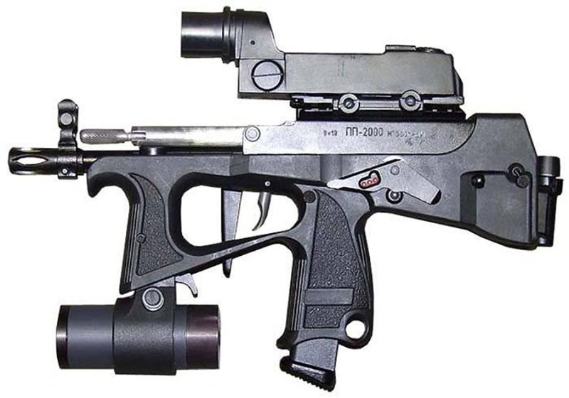 Automat PP-2000 sa dodacima