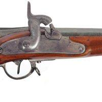 Jednometne puške sistema Green M1867