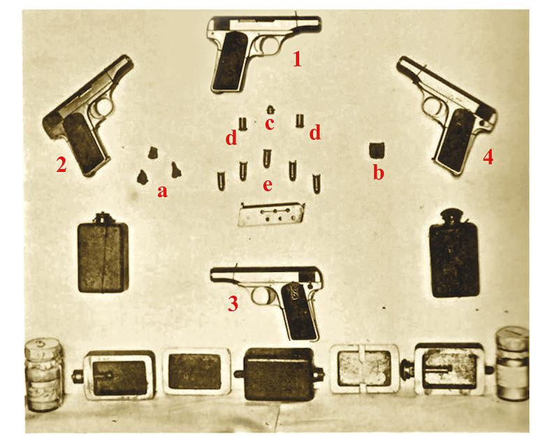 Na izložbi organizovanoj 1914 godine nakon atentata, snimljena su 4 pištolja Browning M1910, jedan prazan okvir, 5 metaka, jedno zrno, nekoliko parčadi eksplodirane Čabrinovićeve bombe, tri ručne bombe M1904/12, dve ručne bombe u preseku i dve bočice sa eksplozivom deelaborisanih bombi; pištolji: 1. Gavrila Principa; 2. Cvetka Popovića; 3. Trifka Grabeža; a-b: parčad (geleri) Čabrinovićeve bombe; c: zrno koje je pogodilo nadvojvotkinju u desni bok; d: dve čahure iz Principovog pištolja; e. okvir Principovog pištolja sa 5 preostalih metaka (Princip je ispalio jedan metak iz ležišta u cevi a drugi iz okvira).