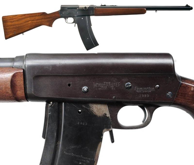 Modifikovana poluautomatska puška .35 Remington 8, kapaciteta 15 metaka