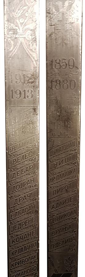 Sečivo počasne spade povodom 25-godišnjice Vojne Akademije 1925.
