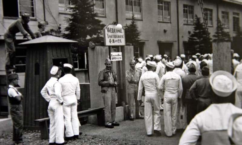 japanski bordel posle rata
