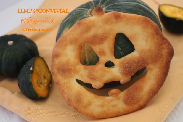 ハロウインのかぼちゃパン