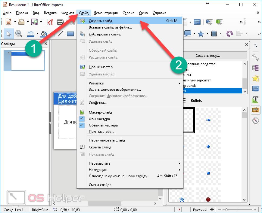 cum să slăbiți windows 10)