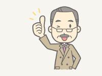 企業法務|弁護士法人おおどおり総合法律事務所川崎オフィス