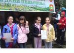 1. коло Београдске школске лиге