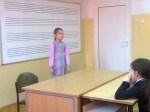 Школско такмичење у рецитовању 1. до 4. разреда