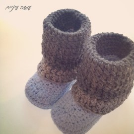 Audrey Boots - knitted by OsaEinaim
