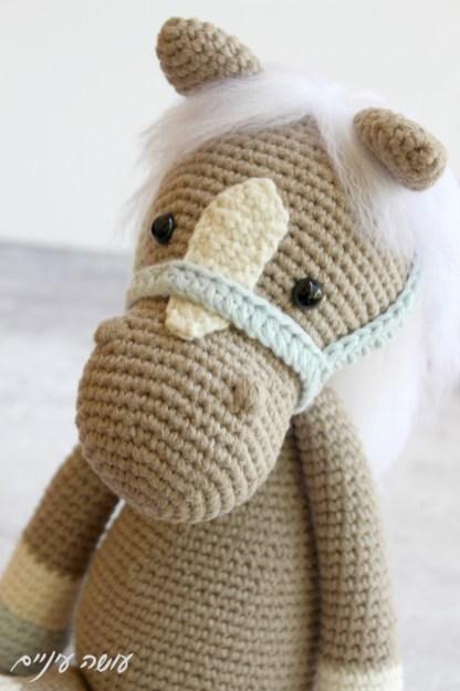 עושה עיניים - בובת סוס סרוגה || Osa Einaim - Horse Piem amigurumi