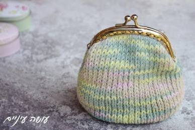 עושה עיניים - ארנק סרוג || OsaEinaim - knit purse