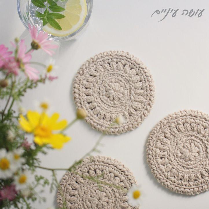 עושה עיניים - פרוייקט טוסיק - תחתיות סרוגות לכוסות || OsaEinaim - Crochet coasters