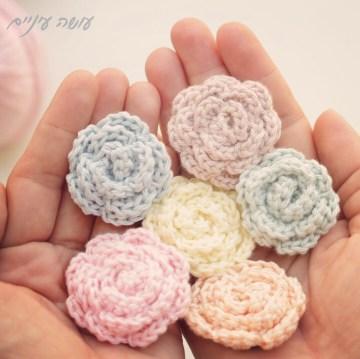 עושה עיניים - הוראות לסריגת פרחי כותנה קטנים    Osa Einaim - Crochet flowers pattern