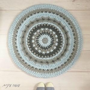 עושה עיניים - שטיח מנדלונה מיני