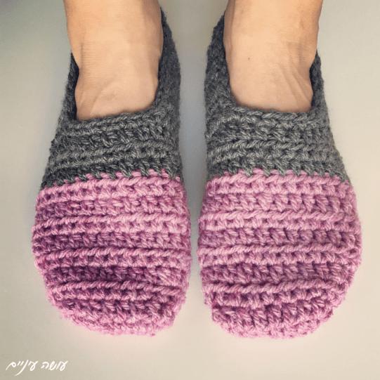 עושה עיניים - נעלי בית סרוגות    Crochet slippers, by Osa Einaim