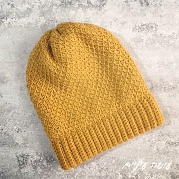עושה עיניים - כובע סרוג בסריגה טוניסאית || Osa Einaim - tunisian crochet hat