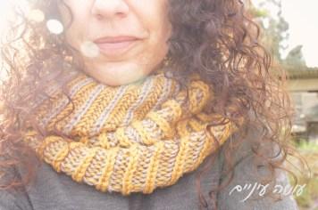 עושה עיניים - מחמם צוואר סרוג בדוגמת בריוש || Osa Einaim - Brioche knitted cowl