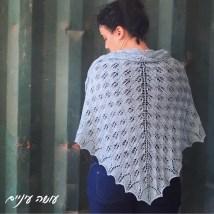 עושה עיניים - שאל סרוג בדוגמת Shetland triangle shawl