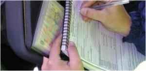 Sulla procedura per ottenere informazioni nella polizia del traffico