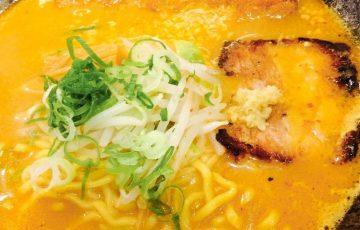梅田 ラーメン 麺屋・國丸