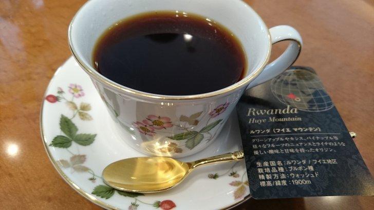 神戸 コーヒーロード