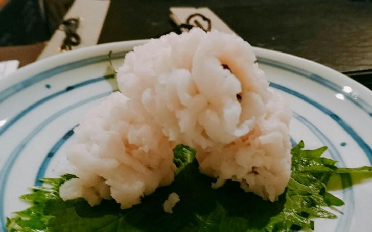 京都 居酒屋 壱