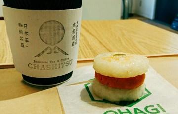 チャシツ 本町 カフェ