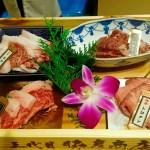 脇彦商店 福島 焼肉