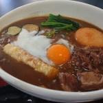 はなこ 京都 レストラン