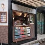 マメバコ 京都 カフェ