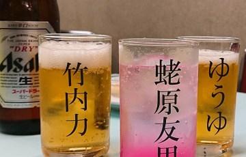 夷川餃子なかじま 京都 餃子