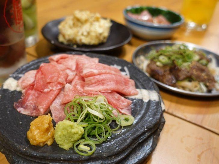 肉汁 梅田 居酒屋