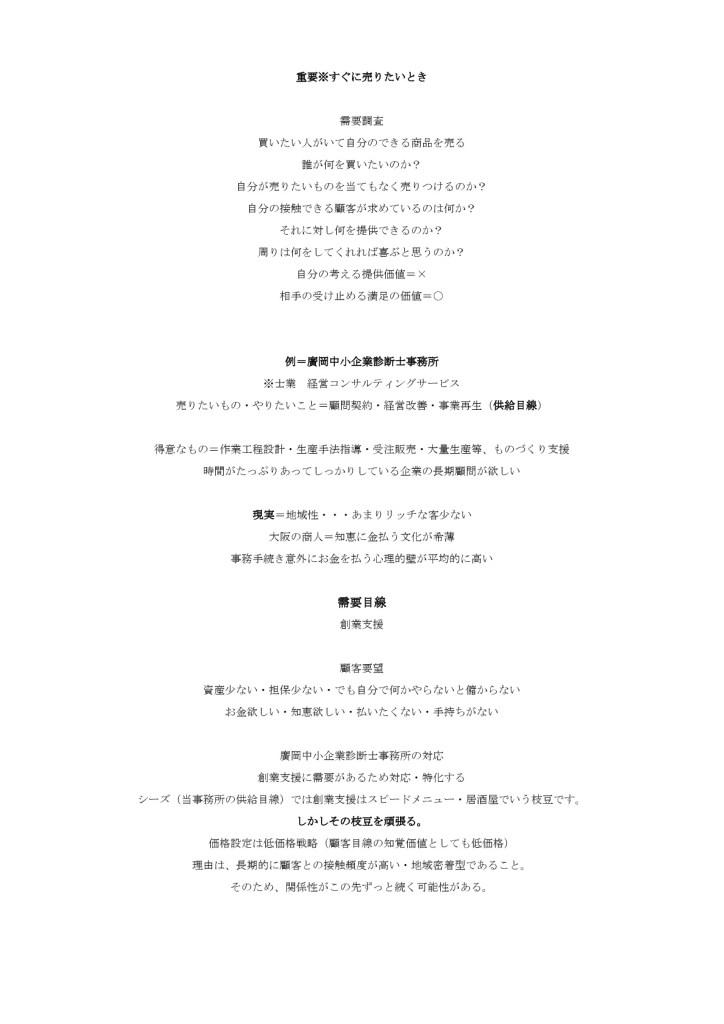 ilovepdf_com-1