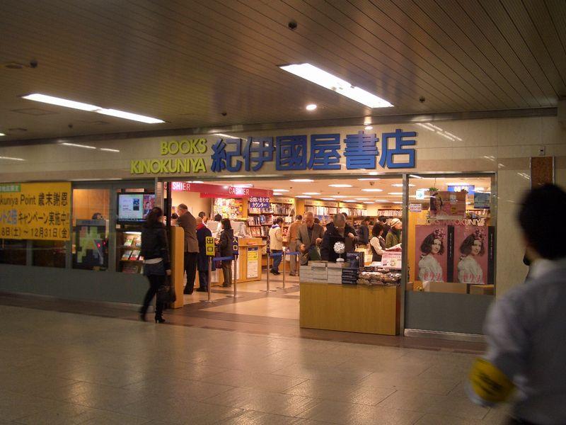Kinokuniya Main Umeda Store