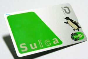 suica1-4.jpg