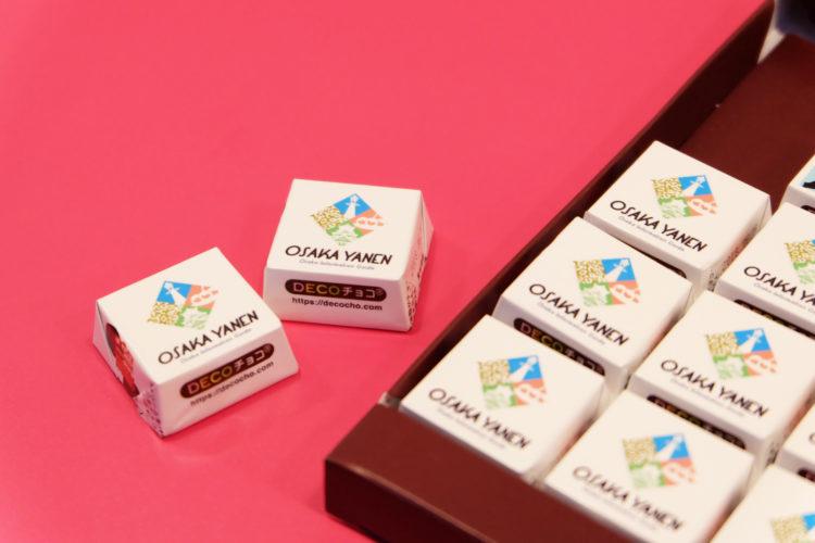 在大阪心齋橋製作世上獨一無二的巧克力♪