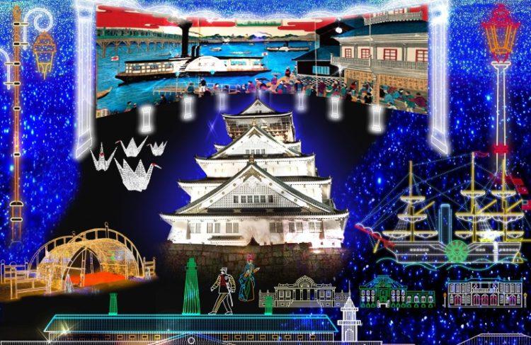【Osaka City Illumina