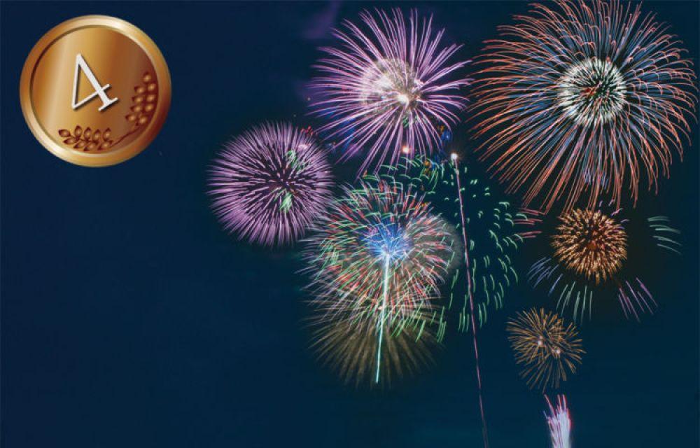 불꽃축제 이미지
