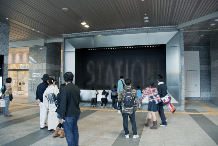位于大阪站前「世界上最美的时钟」是?