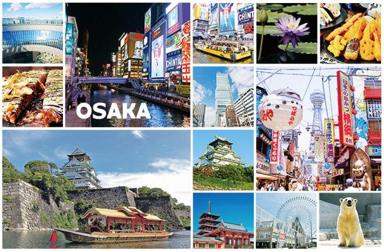 大阪観光のおすすめアイテム!周遊パス