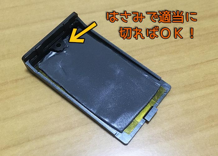 GPD WIN 2のSSDを換装する方法 ③ (メタルカバーを取り付けながらSSDも換装)
