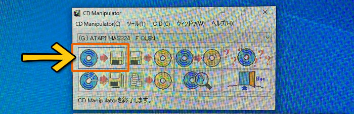 CdManipulator,Cd Manipulator,ps1,psx,吸出し,自炊,方法,ダンプ,dump,gkd350h,miyoo max,pocketgo2,pocketgo,rg350,rg-350,エミュレーター,エミュレータ,使い方,感想,レビュー,日本語,基本操作,操作方法,説明,CFW,カスタムファームウエア,バージョンアップ,中華ゲーム機器,中華ゲーム,エミュレーターマシン,whatsko,retro game,rs-97,ガジェット,ゲーム機,携帯ゲーム機,