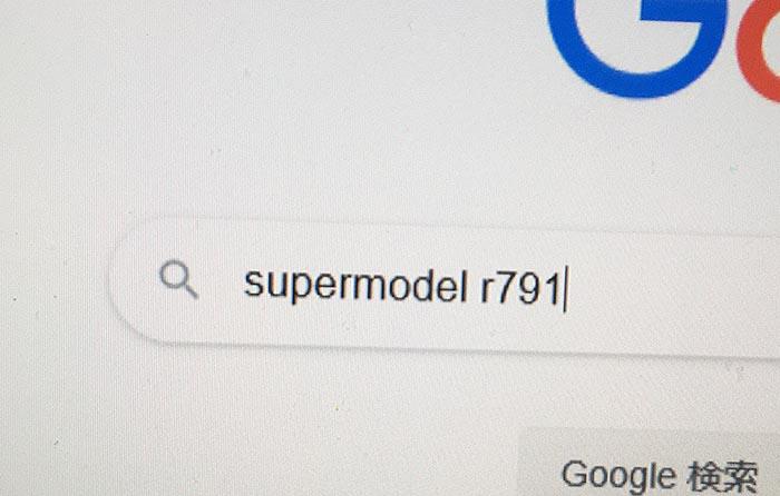 Supermodel,sega,model3,モデル3,モデル3,使い方,日本語,初心者,SEGA MODEL3,model 3,super model,supermodel UI,2020年,最新,セガ モデル3,エミュ,エミュレーター,説明,