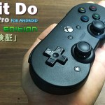 8bitdo,ワイヤレス,ワイヤレスコントローラー,無線コントローラー,ワイヤレスゲームパッド,ゲームパッド,アンドロイド,android,bluetooth,xbox,microsoft
