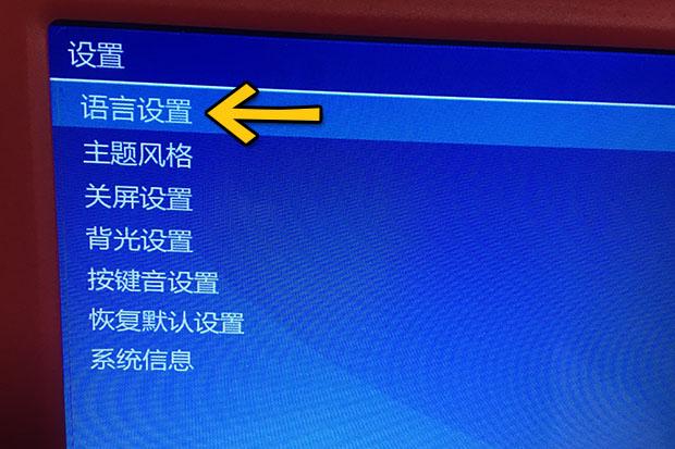 Q70アーケード筐体,筐体型,小型,超小型,コンパクト,RG350M,HDMI,HDMI出力,HDMI接続,HDMIの使い方,CFW,custom firm ware,customfirmware,rogue,rogue edition,rogueedition,update,使い方,導入,方法,説明,写真,初心者,やり方,中華ゲーム機,エミュレータ,エミュ,エミュレーター,携帯ゲーム機,携帯ゲーム,rs-97,神機,レビュー,紹介,商品紹介,ハック,バージョンアップ,Firmwear,ファームウェア,操作方法,DiskGenius,balenaEtcher,DinguxCmdr,カスタムファームウエア,開封レビュー,開封
