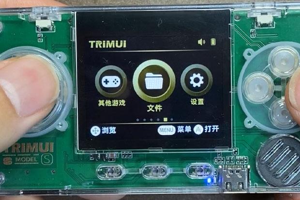 TRIMUI MODEL S,TRIMUI Ultra-S,TRIMUI Ul最小,一番小さい,軽い,rg350,RG-350,CFW,custom firm ware,customfirmware,update,使い方,導入,方法,説明,写真,初心者,やり方,whatsko,中華ゲーム機,エミュレータ,エミュ,エミュレーター,携帯ゲーム機,携帯ゲーム,rs-97,神機,レビュー,紹介,商品紹介,ハック,バージョンアップ,Firmwear,ファームウェア,操作方法,開封レビュー,開封,RK2020 Retro Console,RK2020 Console,起動確認,動作確認,ゲームデータの入れ方,データ転送,ゲームの入れ方,ゲームの追加,How to add a game,インストール,最軽量,最小